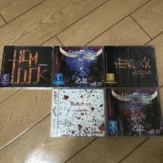 CD 1枚300円