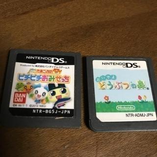 任天堂DSのカセット2つ