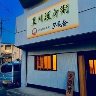 沖縄の空手は護身空手