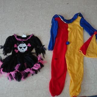 ハロウィン衣装(2つ)