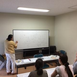 【明日5月10日は中止します】やさしい運勢鑑定School開講 2...