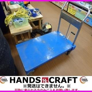 引取限定 下関店 をくだ屋技研 手動式リフトテーブルキャデ 積載2...