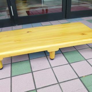 木のローテーブル 玄関台 踏み台