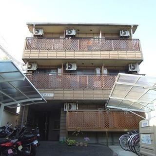 ⑧瓢箪山駅♪:*° 家電3点付きプランor電動自転車 プレゼント...