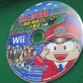 (G-107) ご家族、お友達と!! Wii専用 桃太郎電鉄20...