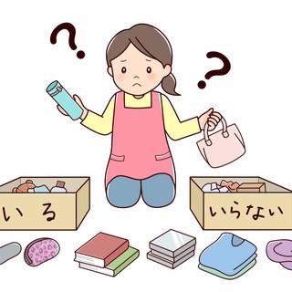 【10/24!整理収納アドバイザー2級認定講座】一生ものの知識を身につけよう! - 名古屋市