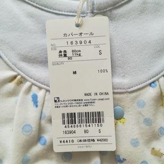 ✿送料無料✿Fusen-usagi・シェリーラパン・長袖カバーオール80 − 東京都