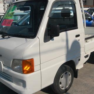 軽トラック スバルサンバー