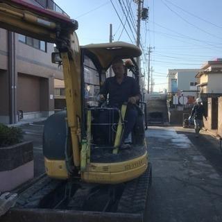 街の整地屋さん − 愛知県