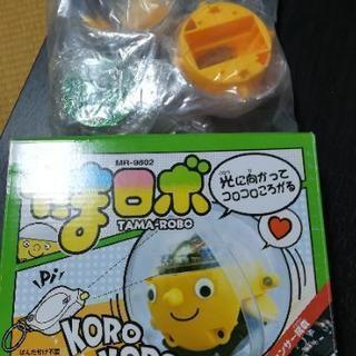【新品】たまロボ MR-9802