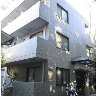 お部屋探しの皆様、横浜の近くに住んでみたくないですか?礼金0、敷金...