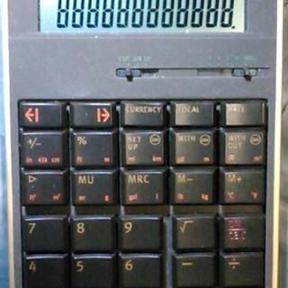 アマダナ 電子計算機 LC-104EXB リミテッドエディション