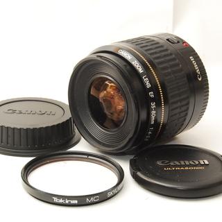 Canon EF35-80mm f4-5.6 usm 難有 2533
