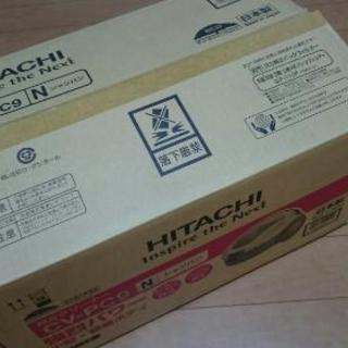 日立 掃除機 CV-PC9 日本製 日立製作所 紙パック式掃除機 ...