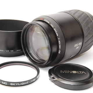 Minolta 100-300mm f4.5-5.6 2623