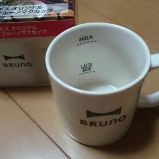 ブルーノBRUNO サントリー ボス オリジナル ブルーノ マグ...