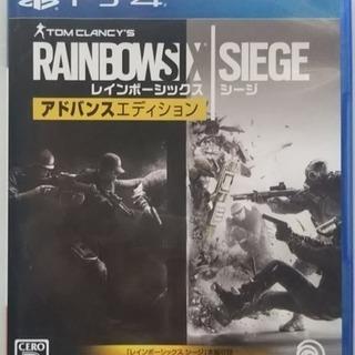 PS4  R6シージ アドバンスエディション ゲーム本編 中古美品