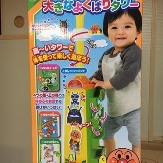 アンパンマン おおきなよくばりタワー 電池不要 知育玩具