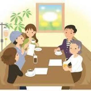 第23回心温まる会【語り合うことで、気持ちが温まり、そして人とつな...