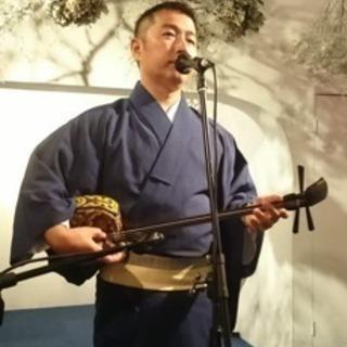 琉球民謡、三線教室(初心者、経験者)