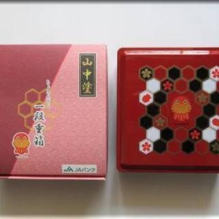 ちょきんぎょ 弁当箱/新品・箱入