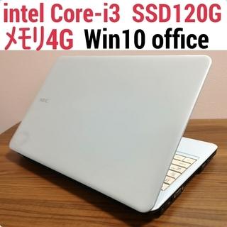 大人気ブルー色 高速SSD搭載 Core-i3 メモリ4G SSD...