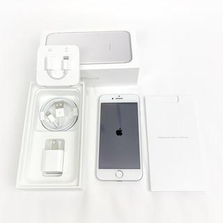 【取引先確定】iPhone7 128GBシルバーSIMフリー