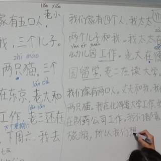 10月の中国語講座~ムーンライト交流会