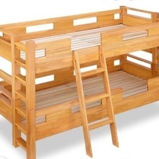 お取引終了しました。子供用二段ベッド
