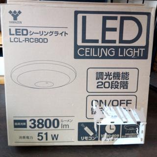 新品・山善(YAMAZEN) LEDシーリングライト 3800l...