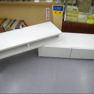 【手稲リサイクル】美品 スライド式 テレビ台/TV台/ローボード ...