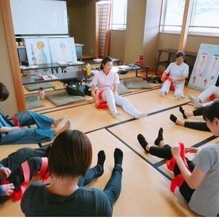 1日健康教室