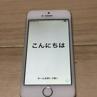 iPhone5S 16GB softbank 中古