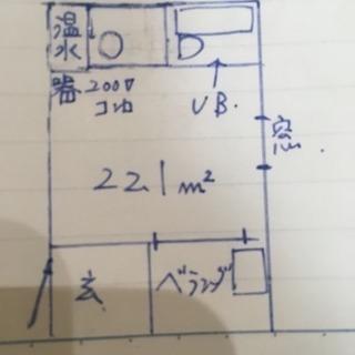 ⭐︎岐阜市早田⭐︎マンション初期費用ゼロ - 不動産