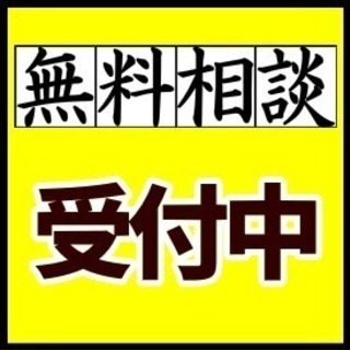 WordPressへお引越(移行)します 【無料相談可】お引越(...