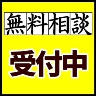 WordPress@川口市>>もくもく勉強会へのお誘い