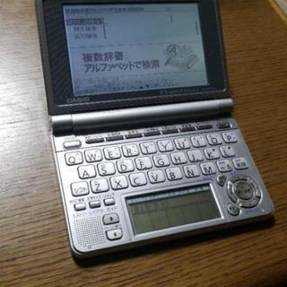 Ex-word 電子辞書 XD-SP7300