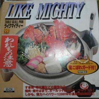 【新品】ライクマイティー すき焼き鍋
