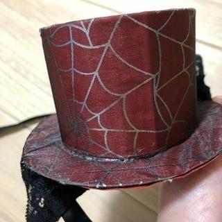 ハロウィン、魔女帽子