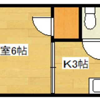 藤枝駅まで車で10分♬ 仲介手数料無料!!初月家賃1ヶ月無料!! ...