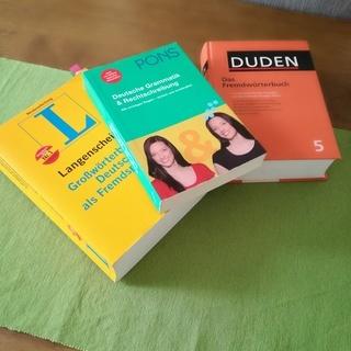 林ドイツ語教室