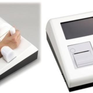 骨健康測定器 (骨密度測定)超音波式測定レンタルサービスのご案内