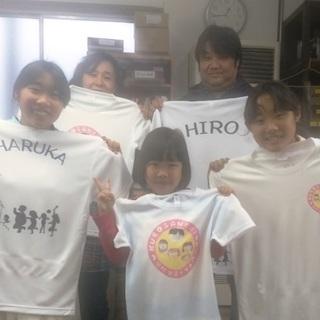親子オリジナルTシャツ教室2018 京田辺教室