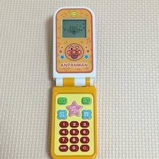 ❁  【交渉中】アンパンマン おもちゃ 液晶つき携帯  ❁