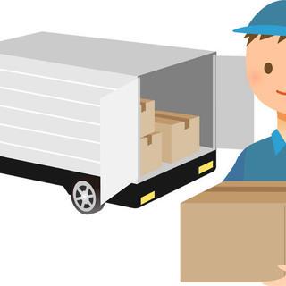 大手運送会社の宅配業務ドライバー