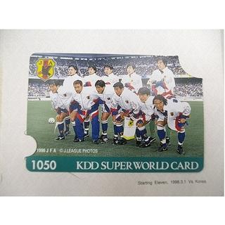 札幌 サッカー日本代表【KDD スーパーワールドカード3枚組 国...