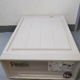 フィッツケース クローゼット用 S-53