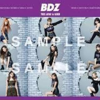 TWICE  BDZ (通常盤)(B3ポスター) 新品