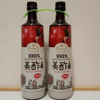 ミチョ(美酢)ザクロ酢 2本セット