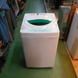 【磐田市見付】 東芝 洗濯機 5.0kg AW-705